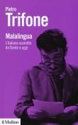 malalingua